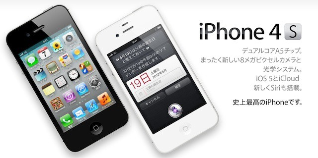 Apple and iPhone dominate in Japan. Photo: Apple