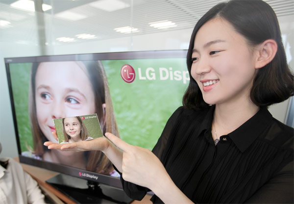 Not enough pixels in your iPhone? LG has your back.