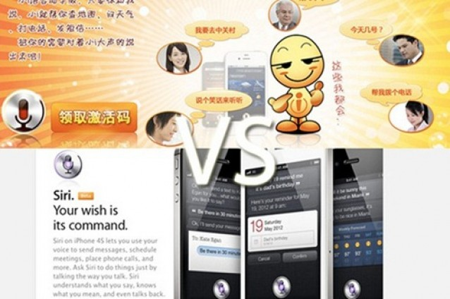 Was Siri inspired by a Chinese chat bot called Xiaoi Bot?