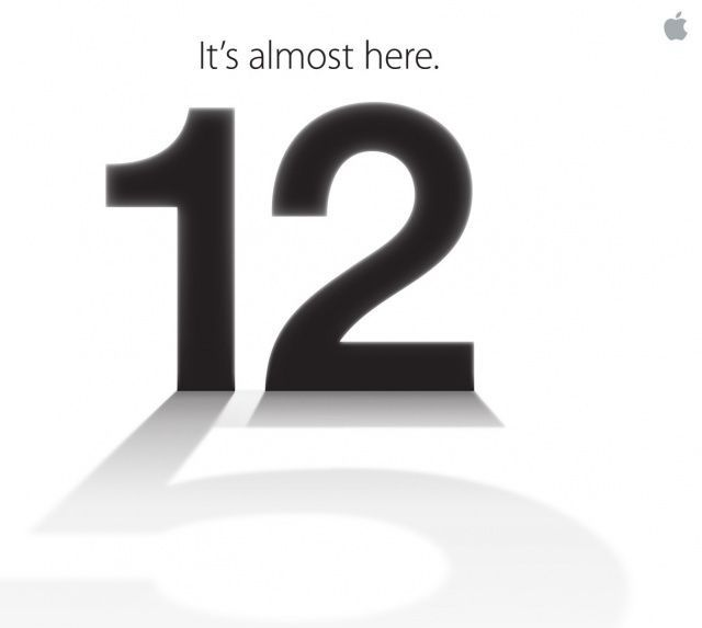 Apple has sent out a mysterious invite for its media event next Wednesday. Notice the giant