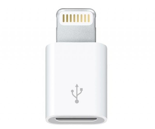 If only all dongles could be this handsome.