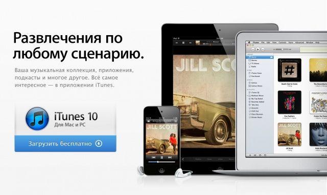 Screen Shot 2012-09-10 at 4.39.15 PM
