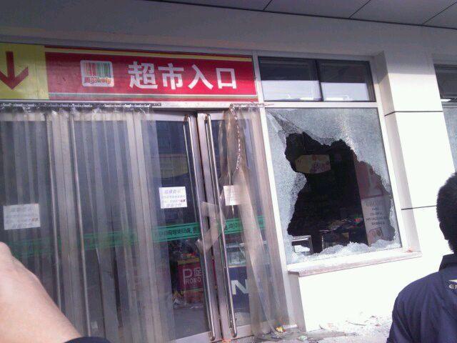 damage4
