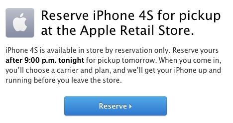 reserveiphone