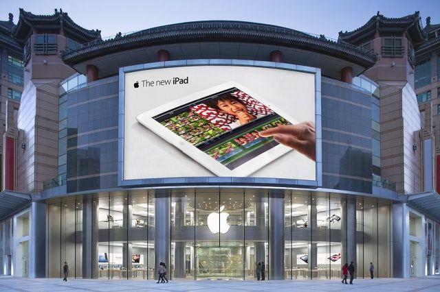 Apple's Clock Hasn't Had Impact on Chinese Pulses