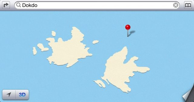 The Dokdo islets in iOS 6 Maps.
