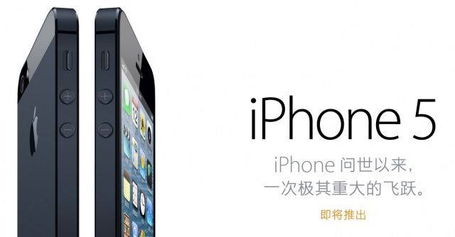 iPhone-5-coming-to-China