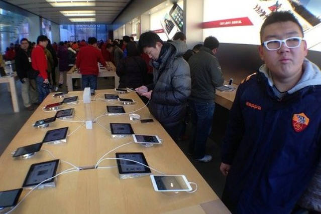 ipad-mini-beijing