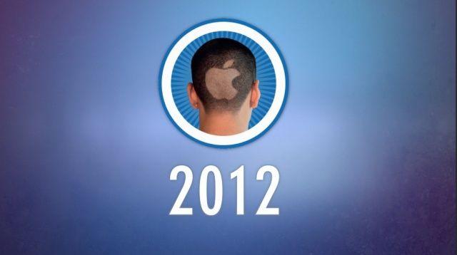 Screen Shot 2012-12-31 at 7.39.34 PM