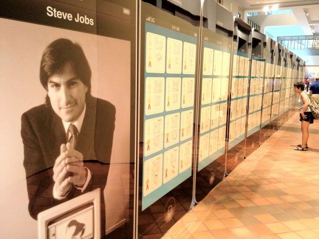 Apple is about to lose the most iconic patent in the late Steve Jobs's 300+ portfolio.