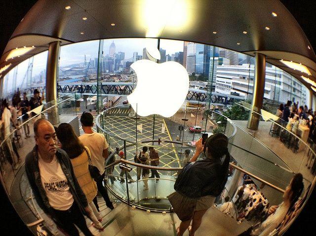 Apple store asia
