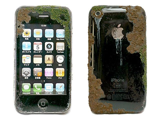 M Iphone Privacy Screen