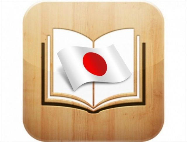 Japan iBooks