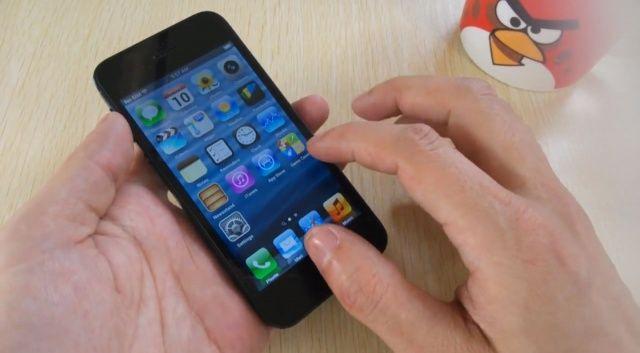 GooPhone-i5S