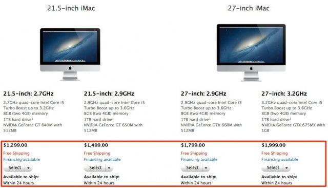 iMac-24-hr-shipping