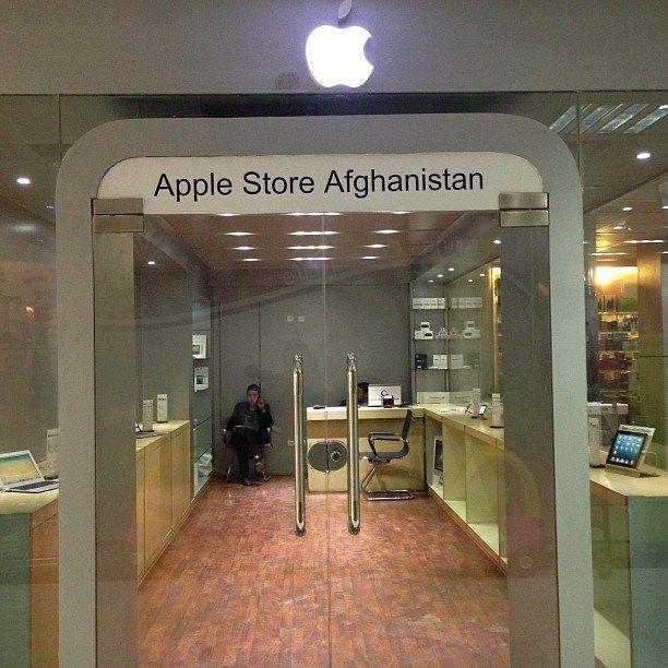 apple-store-af