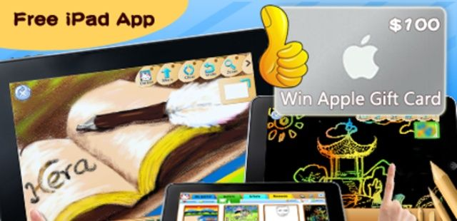 CoM - medium_win_apple_gift_card