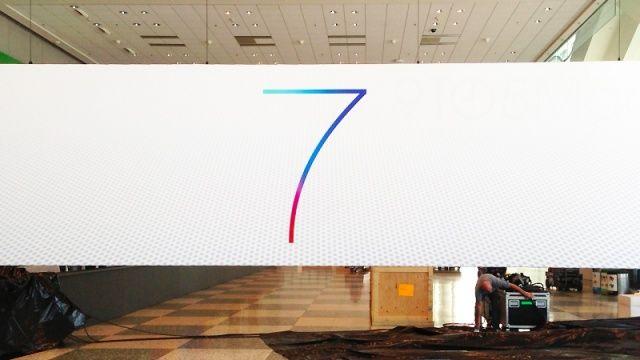iOS-7-banner