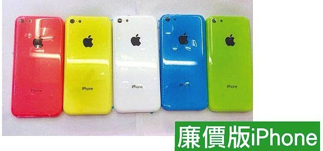 budget_iphone_leak_colors