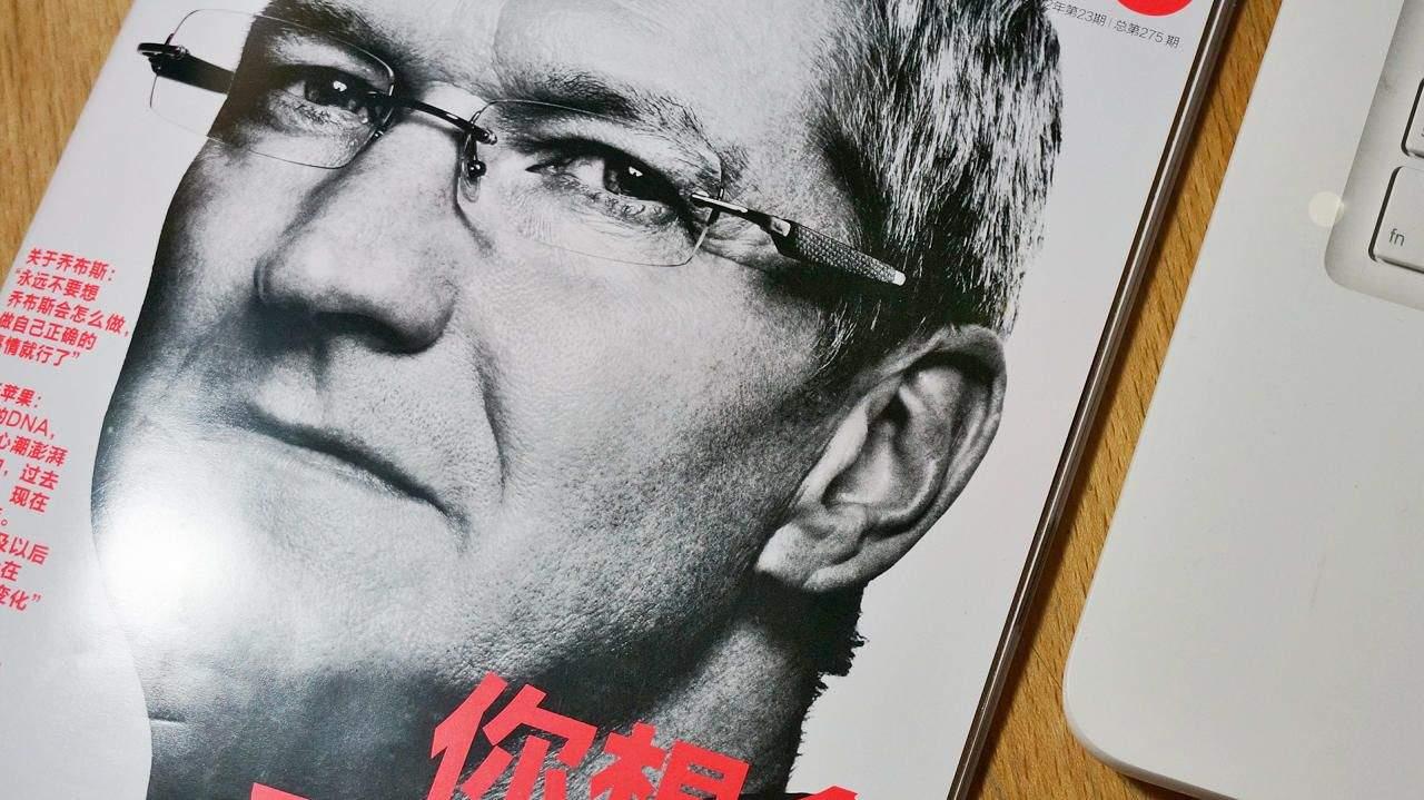 3012890-poster-1920-is-tim-cook-apples-best-leader-ever