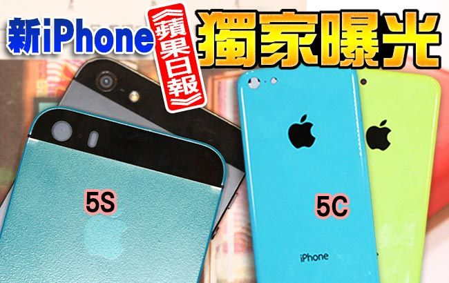 iPhone5Cvid