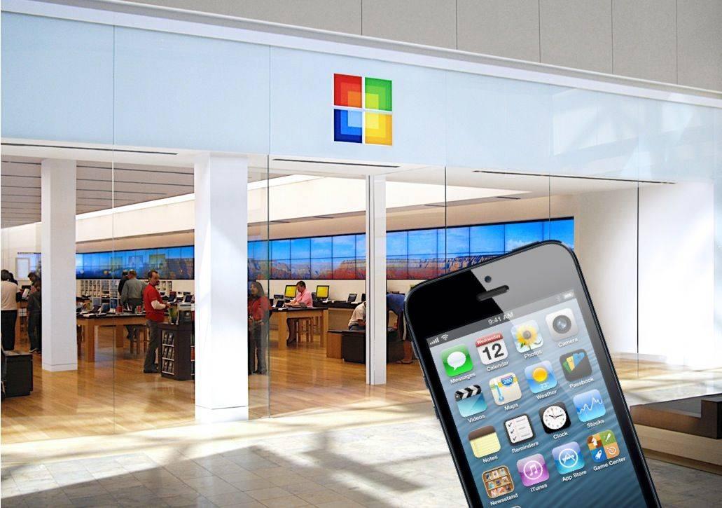 Microsoft-iPhone-trade-in