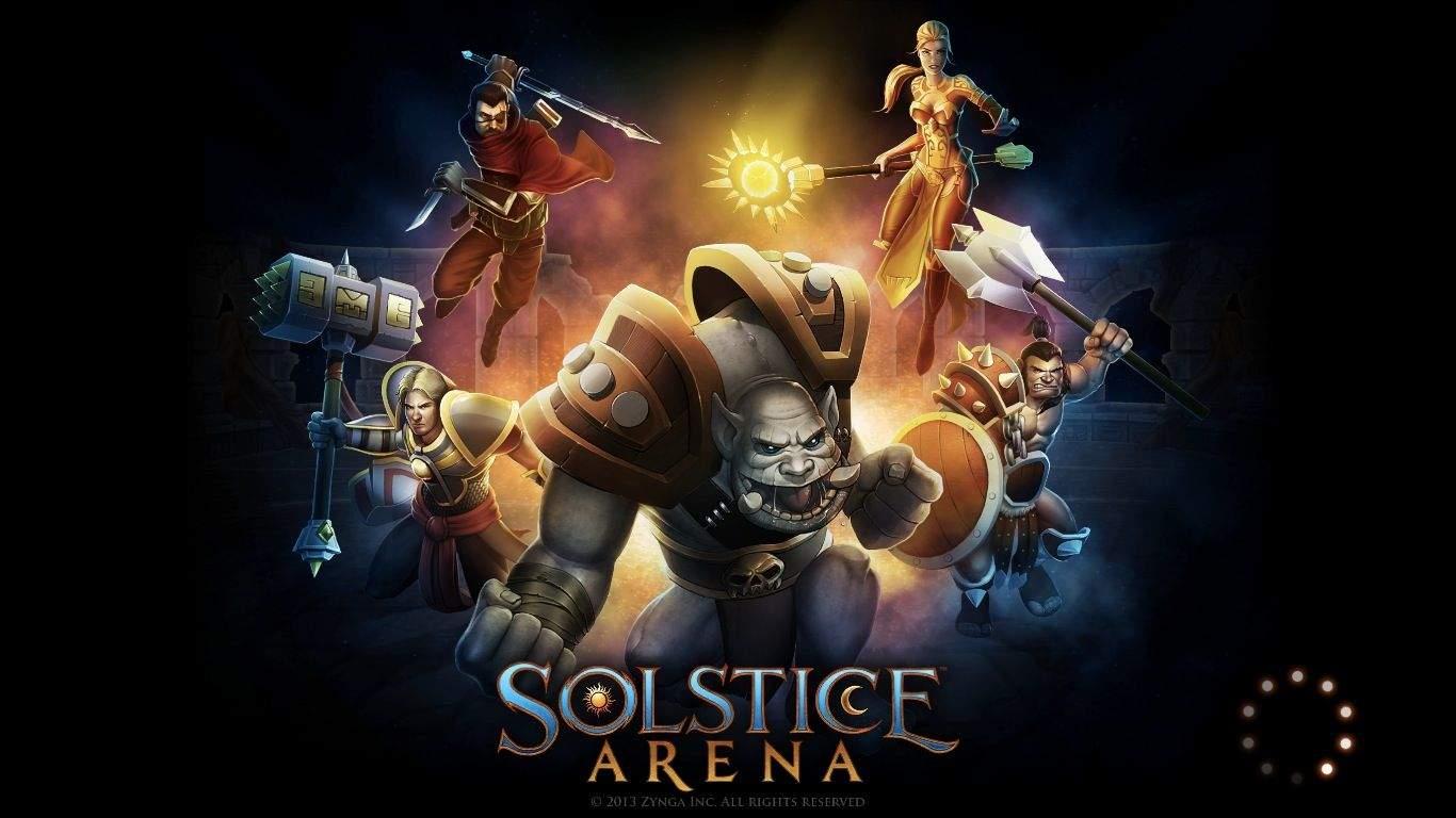 Solstice Arena Splash