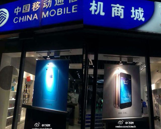 China-mobile-iPhone-posters-retail