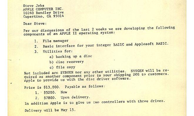 AppleII-DOS-Document