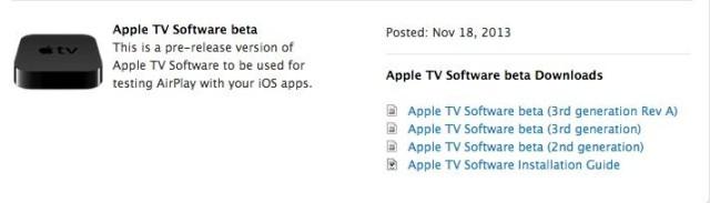 appletvbetasoftware