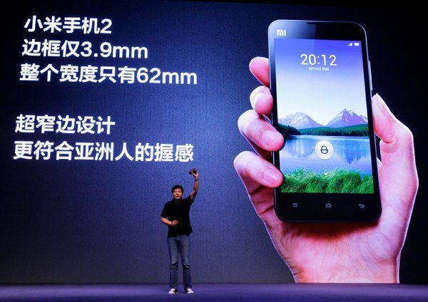 Xiaomi has become one of China's leading smartphone manufacturers partly by modelling itself on Apple.