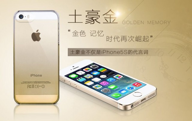 Why The Gold iPhone Is Mocked As 'Nouveau Riche' In China