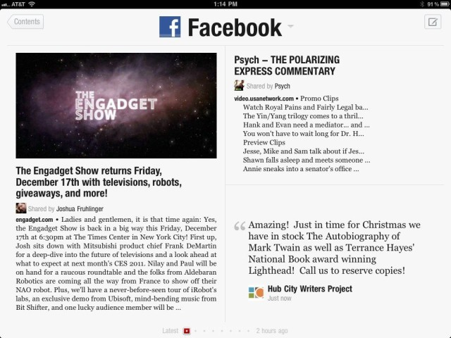 facebook_mainview_flipboard