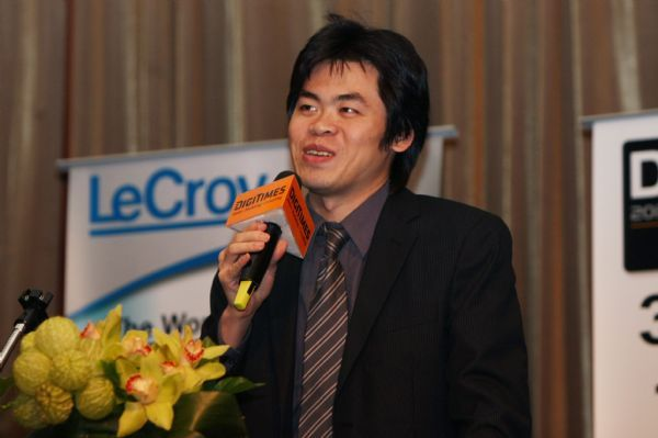 Analyst Ming-Chi Kuo when he worked for Digitimes, Taiwan's hit-and-miss IT newspaper.