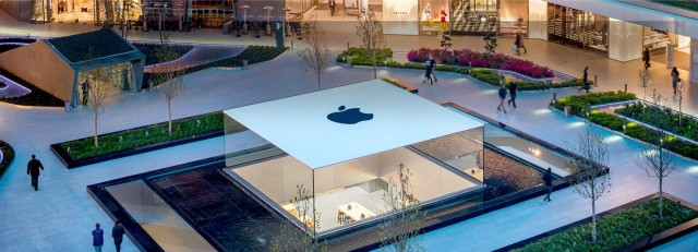 Apple investors will have to wait a day to hear the latest financials from the mother ship.