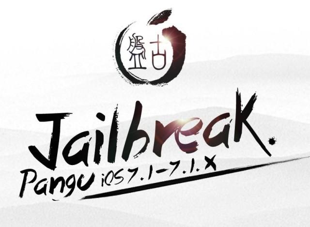 pangu jailbreak ios 7.1.2