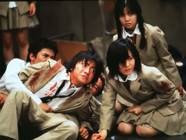 <i>Battle Royale</i>