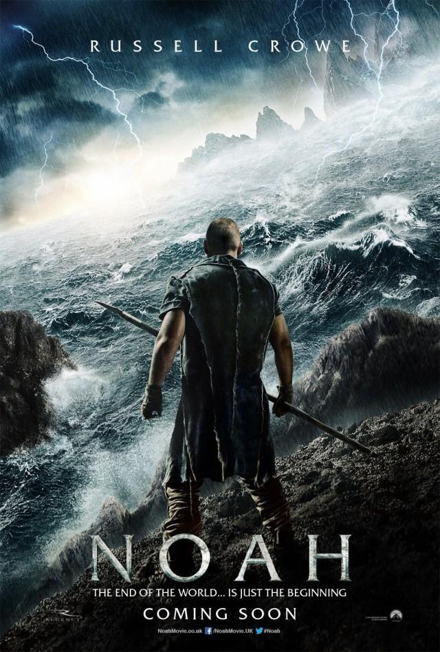<em>Noah</em>