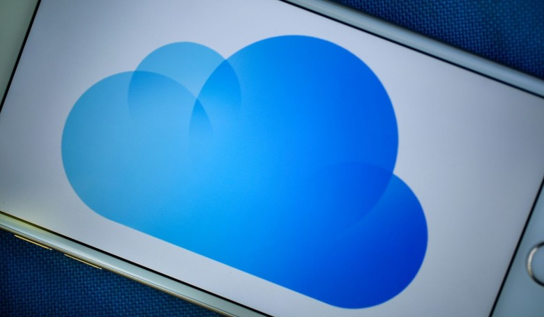 GCBD To Operate Apple's iCloud in China