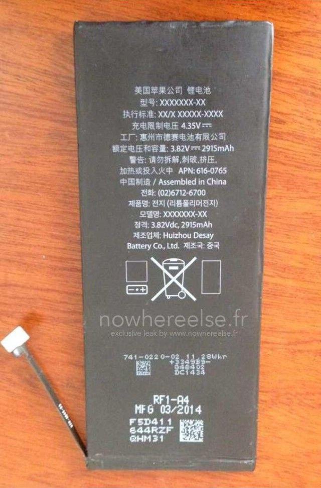 iPhablet gets huge battery