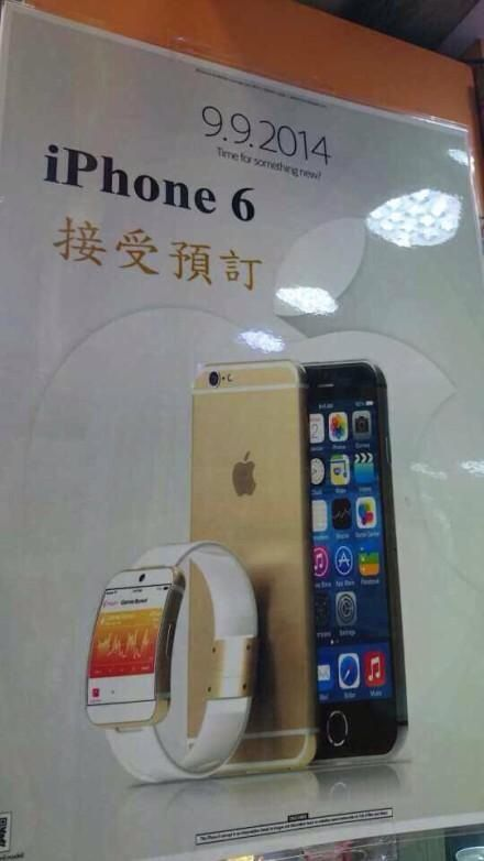 Hajek's rendering preview of the iPhone 6 on an ad in China. Photo:  Kshitiz Jaiswal.