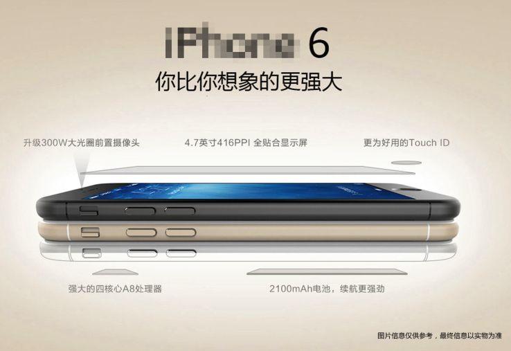 (Picture: China Telecom)