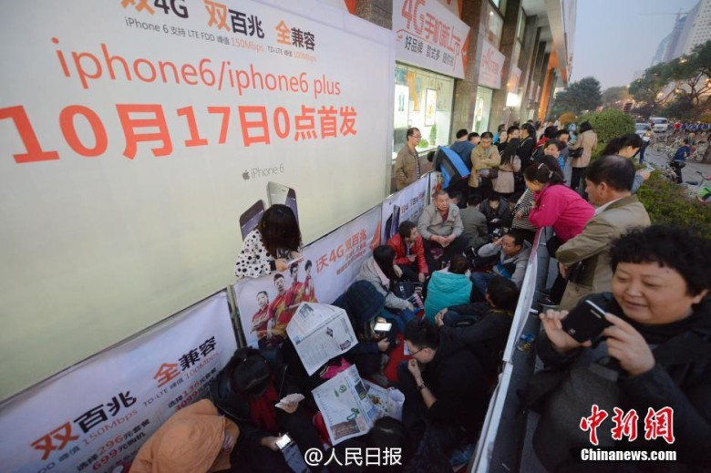 People queue for the iPhone 6 and 6 Plus all across China. Photo: People's Daily/Weibo