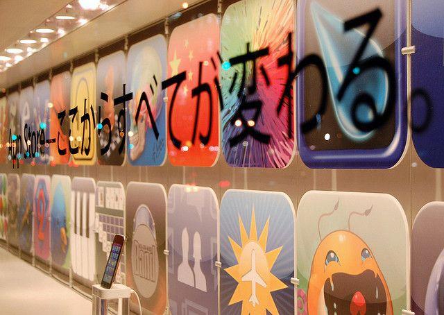 The iPhone is big in Japan. Photo: Jpellgen/Flickr CC