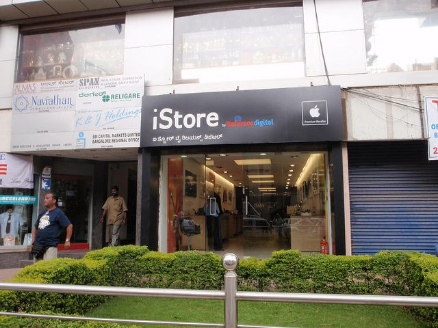 India Apple Stores