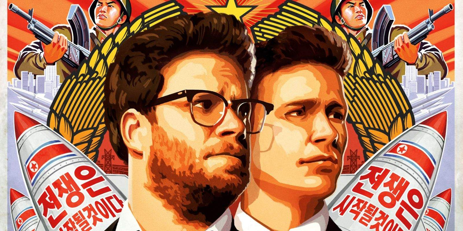 The Interview won't be coming to iTunes any time soon. Photo: Sony Pictures