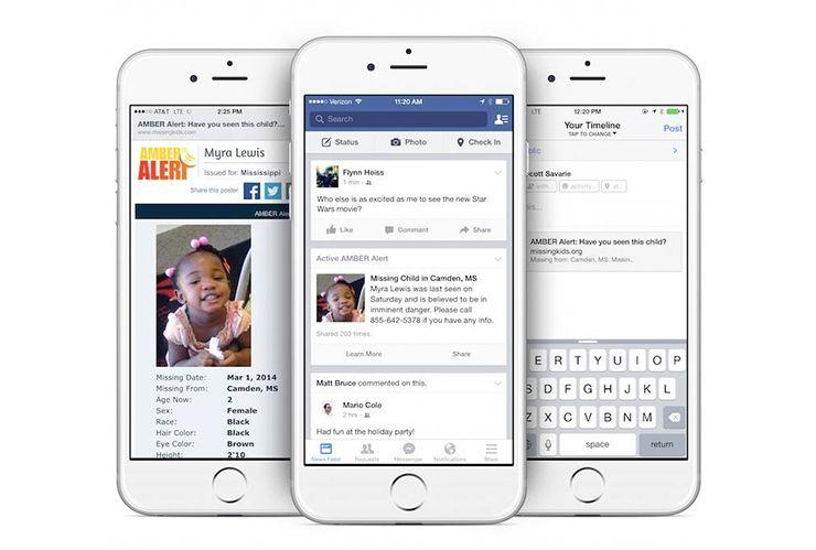 App facebook iphone
