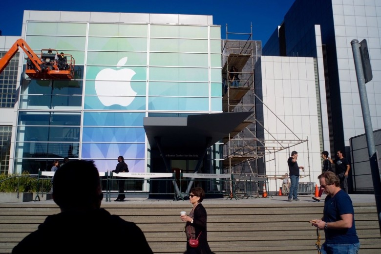 Apple is taking over the Yerba Buena Center in San Fransisco. Photo: Jim Merithew/Cult of Mac