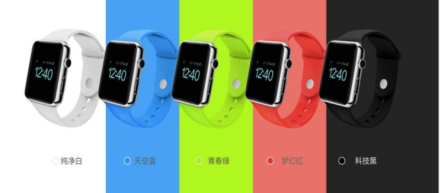 """This """"smart bracelet"""" from DFYou comes in the full range of Apple Watch Sport colors, and retails at $48. It claims to have a 168-hour battery life."""