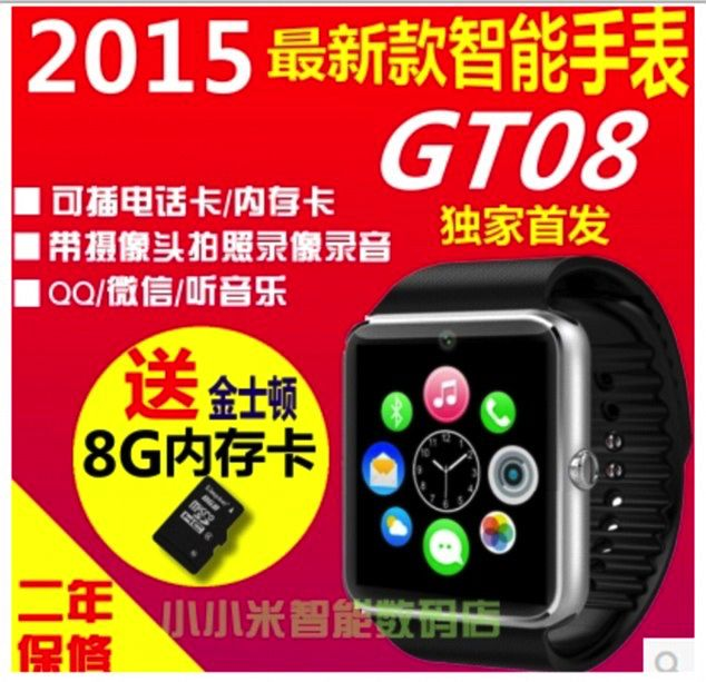An Apple Watch... or maybe not. Photo: Alibaba